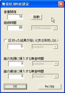 WS000084.JPG