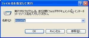 Ws000012_1