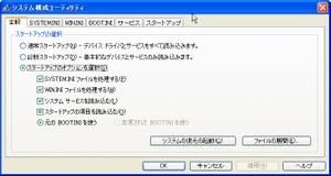 Ws000013_1